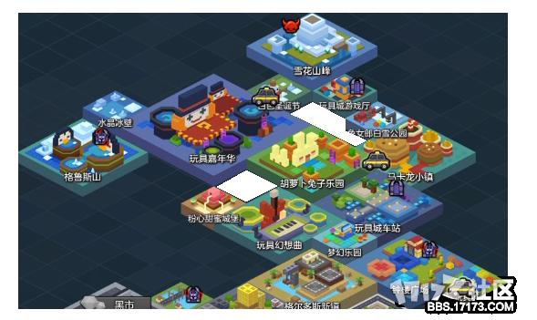 玩具城总览.png