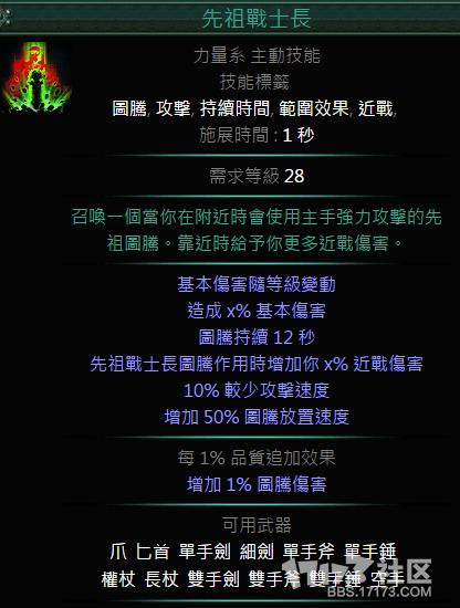 QQ截图20160921164455.png