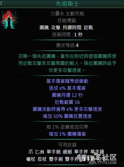 QQ截图20160921164506.png
