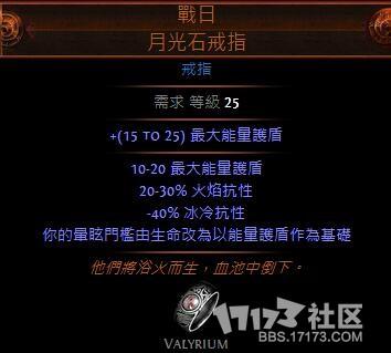 QQ截图20161017121437.jpg