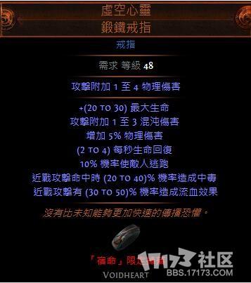 QQ截图20161017121429.jpg