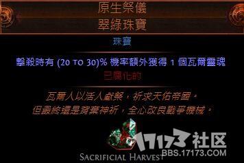 QQ截图20161017135140.jpg