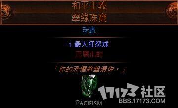 QQ截图20161017135227.jpg