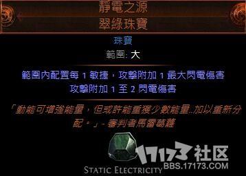 QQ截图20161017135258.jpg