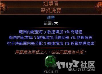 QQ截图20161017135235.jpg
