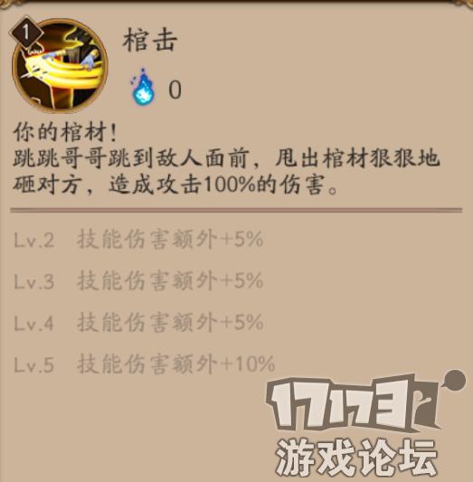 %1%}R]]KROWY5~8OFJZV4M9.png