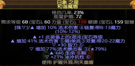 盾.png