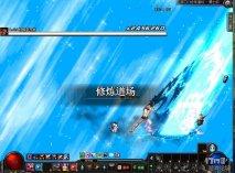 无痕:黑暗武士全套蓝化星光技能补丁
