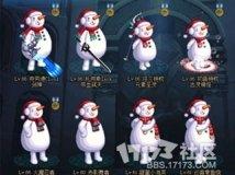全职业全时装(包括无时装)改2015圣诞雪人套补丁