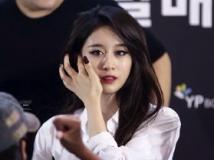 朴智妍捏脸