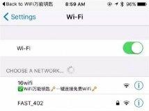 WiFi万能钥匙原理和危害探究