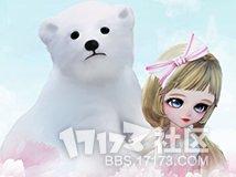 ♥ R ♥  Bear infested