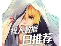 【17173剑灵】精品捏人1.22日推荐