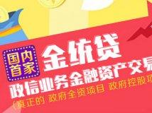 南京个人投资理财技巧