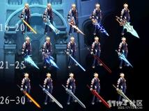 无痕:85版本鬼剑所有武器改70种武器
