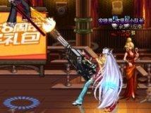 冥组织大枪模型补丁【珍藏版】
