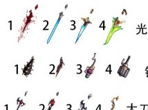 无痕:85版本鬼剑所有武器改20种HF新武器