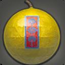 """礼花""""太阳神的蜡烛"""""""