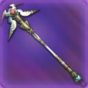 酒神杖·魂灵