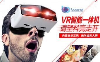 博思尼(BOSSNEL)智能眼镜 虚拟现实 vr眼镜