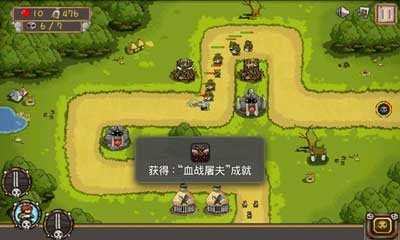 QQ部落守卫战截图第3张