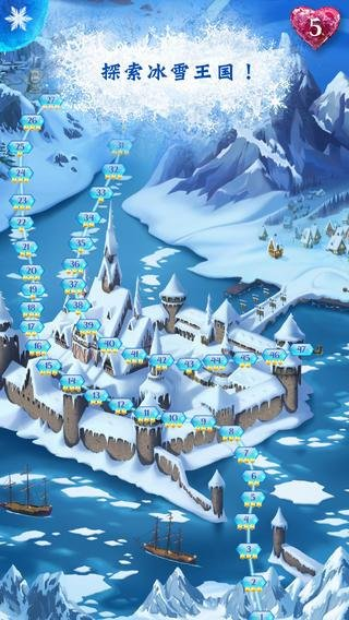 冰雪奇缘:冰纷乐截图第2张