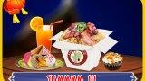 Chinese Food!截图