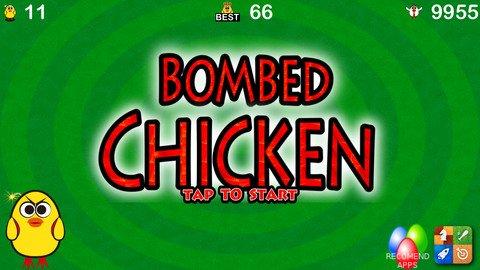 BOMBED CHICKEN截图第1张