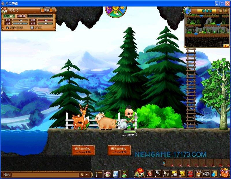 天工物语游戏截图第3张