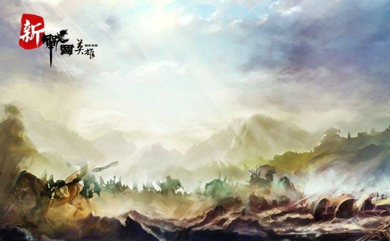 新战国英雄-游戏原画第3张