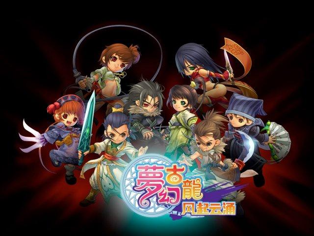 梦幻古龙-游戏壁纸第5张
