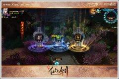 新仙剑OL游戏截图