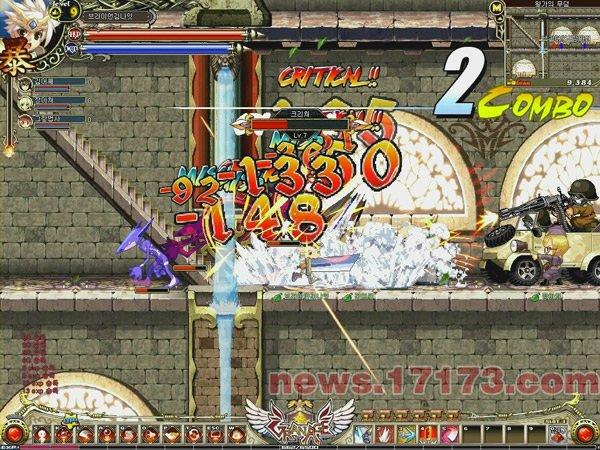 守护之剑游戏截图第2张