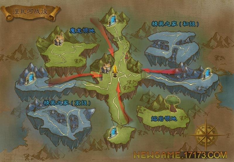 军团战争-关卡地图第4张