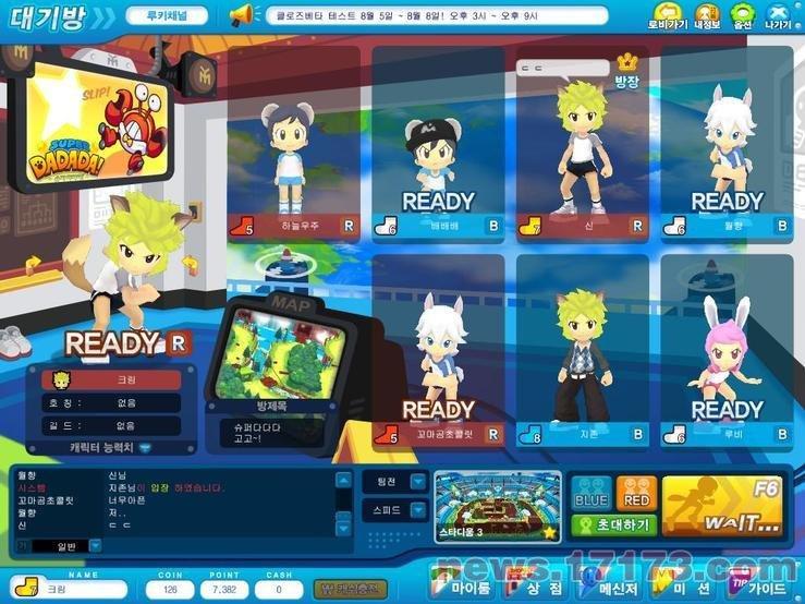 Super Dadada游戏截图第4张