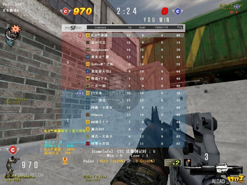特种部队游戏截图第2张