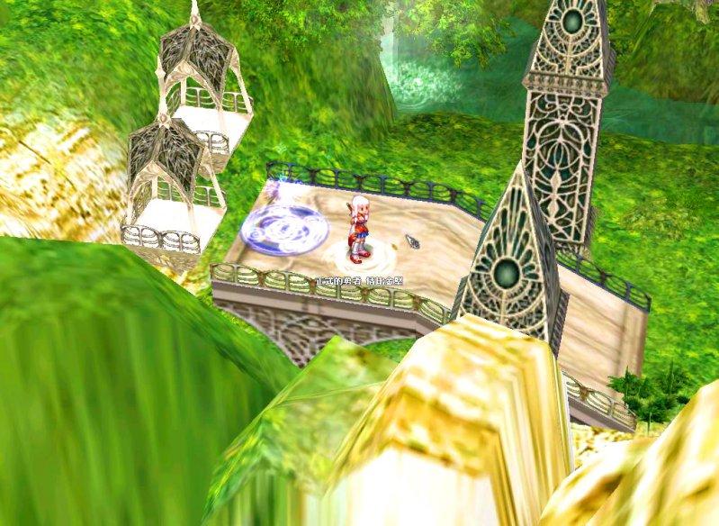 炎龙骑士团OL游戏截图第1张
