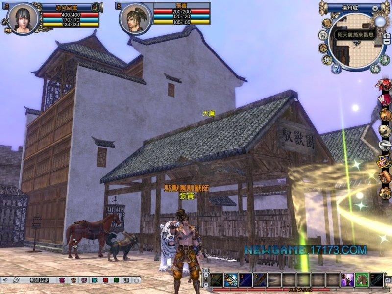 玄武游戏截图第4张