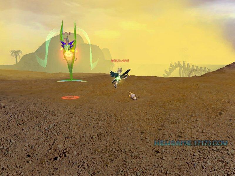幻境国度OL游戏截图第2张