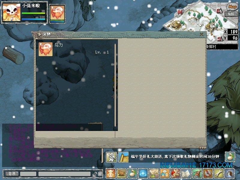 石器时代2游戏截图第3张