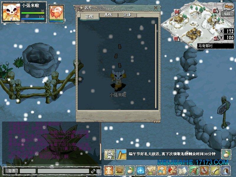 石器时代2游戏截图第4张