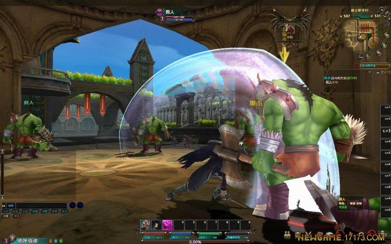 恶魔法则3游戏截图第3张