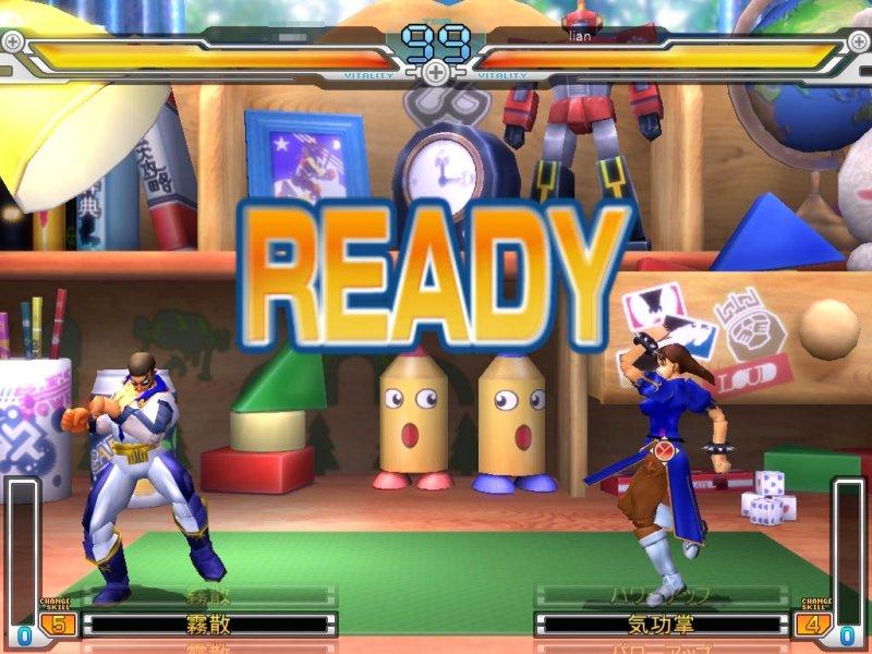 街头霸王OL游戏截图第4张