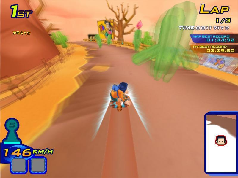 滑板王Online游戏截图第1张