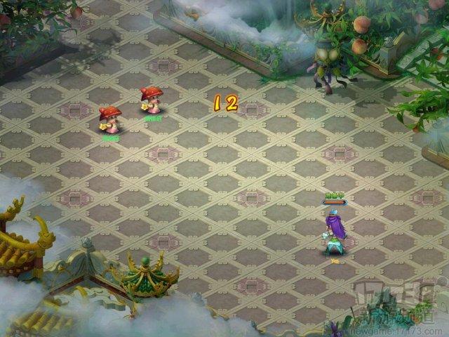 仙幻奇缘-游戏截图第7张