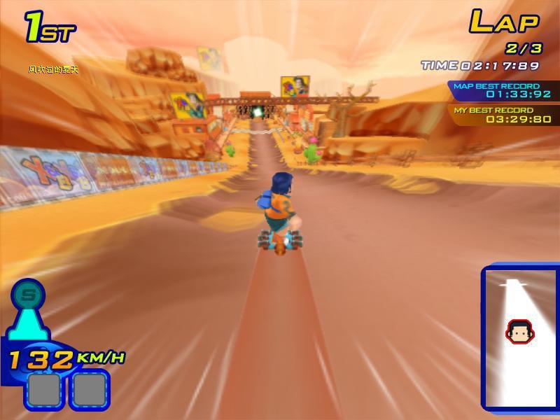 滑板王Online游戏截图第2张