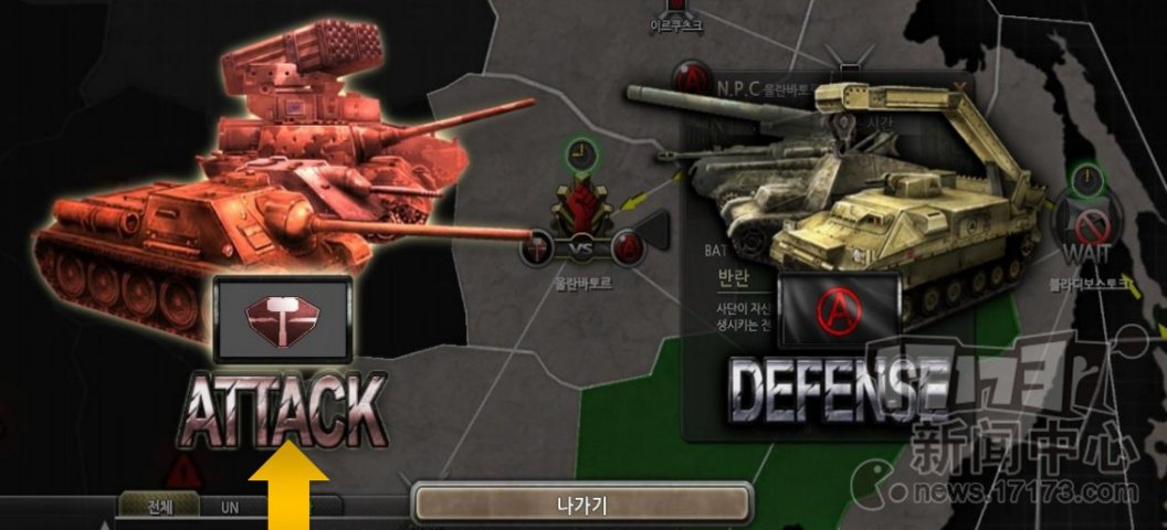 Blitz2-游戏截图第10张