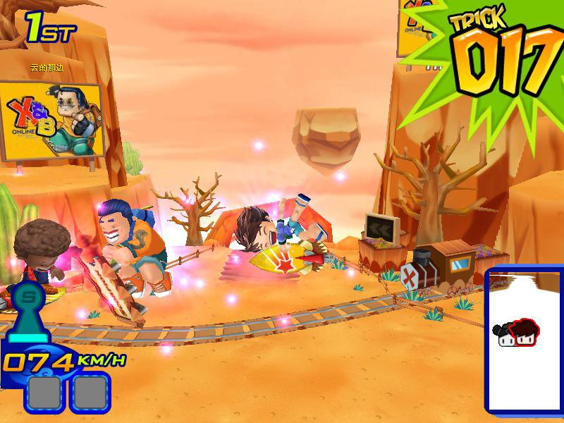 滑板王Online游戏截图第3张
