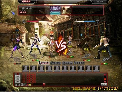《K1拳霸天下》图片第4张