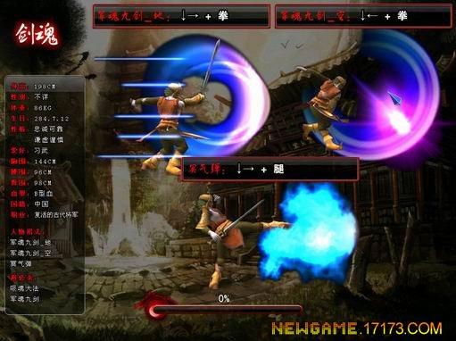 《K1拳霸天下》图片第2张
